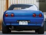 Back of the OS Giken RB30 Nissan R32