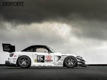 Top Fuel S2000 Side View