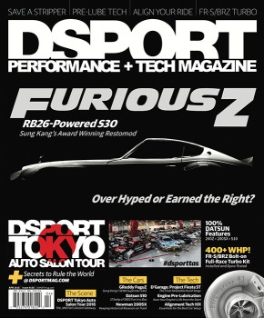 DSPORT Issue 166 cover car FuguZ