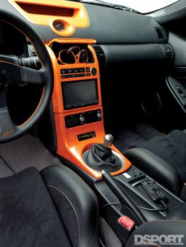 Interior display in the Infiniti G35 Coupe