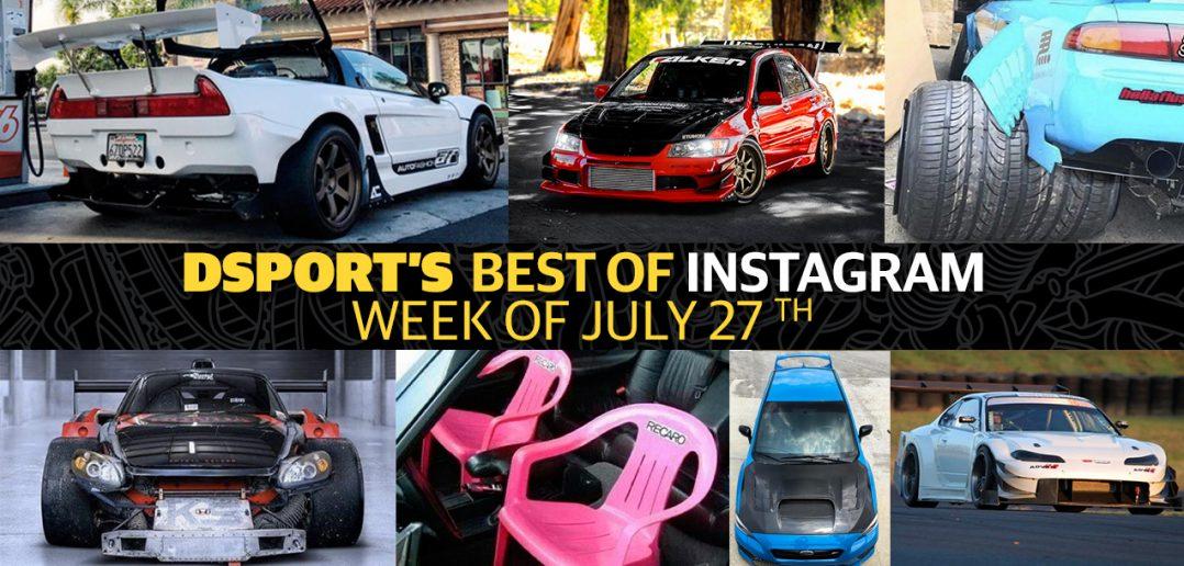 DSPORT Best of Instagram - July 27th Week