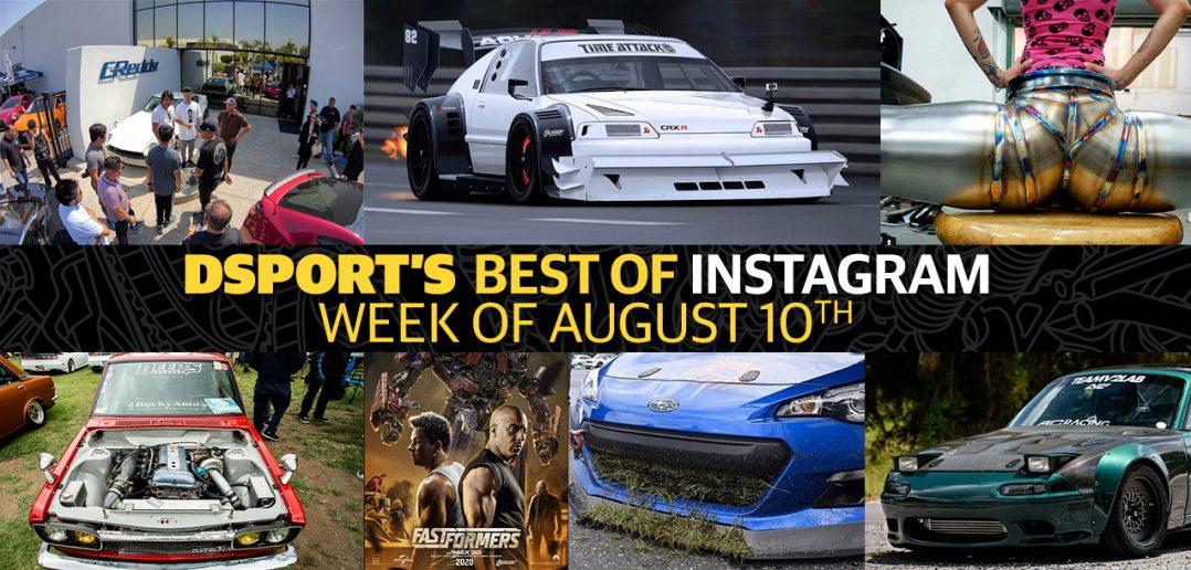 DSPORT's Best of Instagram
