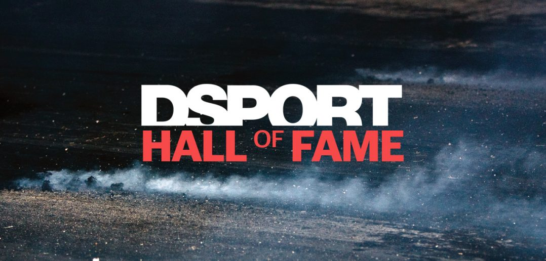 DSPORT Hall of Fame
