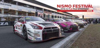2016 NISMO Festival