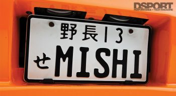 Mishimoto License Plate