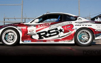 RS-R S15 Lead