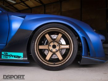 Varis Supra TE37 Wheel