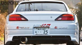 Taniguchi's S15 Rear
