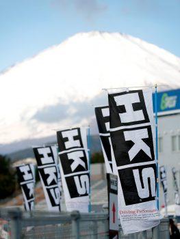 2018 HKS Premium Day Mt Fuji