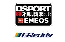 FR-S/86/BRZ 86 Challenge Greddy Lead