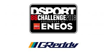 FR-S/86/BRZ 86 Challenge Greddy Lead