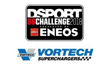 FR-S/86/BRZ Challenge Vortech Lead
