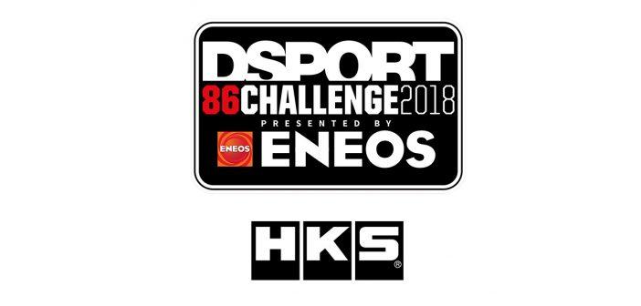 FR-S/86/BRZ Challenge HKS Lead