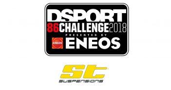 FR-S/86/BRZ Challenge ST Lead