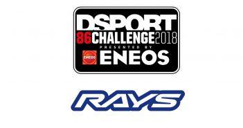 FR-S/86/BRZ Challenge Rays Wheels