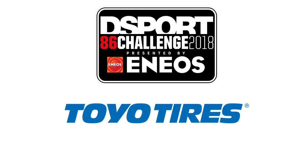 FR-S/86/BRZ Challenge Toyo Tires Lead