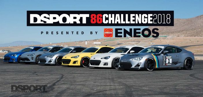 The 2018 86 Challenge Presented by ENEOS