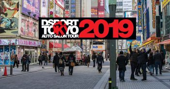 2019 DSPORT TAS Tour Lead