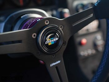 240SX Steering Wheel