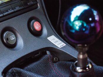 Nissan Silvia S15 Shift Knob