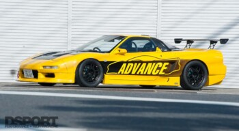 ADVANCE NSX Side Profile